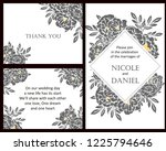 romantic wedding invitation... | Shutterstock .eps vector #1225794646