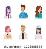 group of doctors with nurse | Shutterstock .eps vector #1225808896