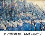 winter landscape with winter... | Shutterstock . vector #1225836940