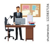 businessman at office | Shutterstock .eps vector #1225837156
