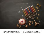 image of jewish holiday... | Shutterstock . vector #1225842253