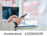 soft focus young businesses are ... | Shutterstock . vector #1225843339