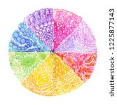 vector rainbow mandala painted... | Shutterstock .eps vector #1225877143
