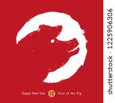 2019 chinese lunar new year of...   Shutterstock . vector #1225906306