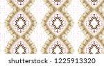 geometric art abstract design | Shutterstock . vector #1225913320
