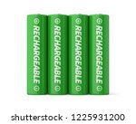 3d rendered four rechargeable... | Shutterstock . vector #1225931200
