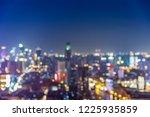 shanghai city night scene ...   Shutterstock . vector #1225935859