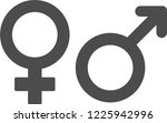 male and female sign in grey... | Shutterstock .eps vector #1225942996