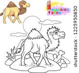Cartoon Cute Camel Is Walking...
