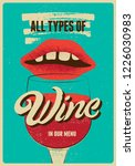wine list typographical vintage ... | Shutterstock .eps vector #1226030983