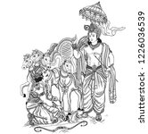 the bhagavad gita is an ancient ...   Shutterstock .eps vector #1226036539