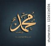 vector of mawlid al nabi at 12...   Shutterstock .eps vector #1226116036