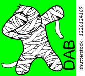 dab dabbing pose mummy kid... | Shutterstock .eps vector #1226124169