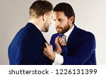 advocate fights for clients... | Shutterstock . vector #1226131399