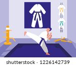 karate sport design | Shutterstock .eps vector #1226142739