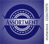 assortment badge with denim... | Shutterstock .eps vector #1226170570