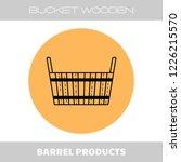 bucket wooden. flat icon ...   Shutterstock .eps vector #1226215570