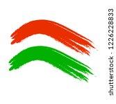 indian flage vector design.   Shutterstock .eps vector #1226228833