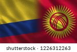 colombia and kyrgyzstan   3d... | Shutterstock . vector #1226312263