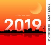 new year 2019 with urban...   Shutterstock .eps vector #1226413033