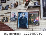 suchitoto  el salvador   april...   Shutterstock . vector #1226457760