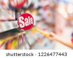 the price tag is written as ... | Shutterstock . vector #1226477443