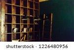 blur background image. ... | Shutterstock . vector #1226480956