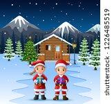 couple santa claus holding a... | Shutterstock . vector #1226485519