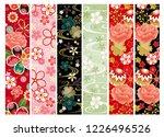 japanese kimono set | Shutterstock .eps vector #1226496526
