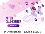 artificial intelligence manages ... | Shutterstock .eps vector #1226511073