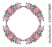 beautiful card with a round... | Shutterstock . vector #1226574889