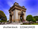 victory gate  pratuxai  is a... | Shutterstock . vector #1226614420
