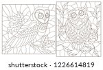 set of contour illustrations... | Shutterstock .eps vector #1226614819