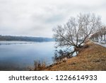 the ancient russian town of... | Shutterstock . vector #1226614933