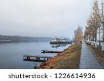 the ancient russian town of... | Shutterstock . vector #1226614936