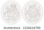 set of contour illustrations... | Shutterstock .eps vector #1226616700