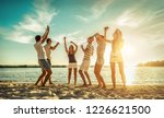 happiness friends funny dance... | Shutterstock . vector #1226621500