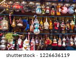 christmas tree ornaments on... | Shutterstock . vector #1226636119