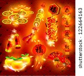 Happy Chinese New Year Element...
