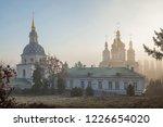 orthodox church is sunlit in... | Shutterstock . vector #1226654020