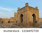 fire temple of baku  ateshgah   ...   Shutterstock . vector #1226692720