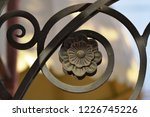 decorative forging  forged... | Shutterstock . vector #1226745226