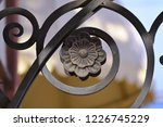 decorative forging  forged... | Shutterstock . vector #1226745229