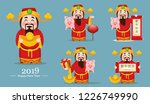 chinese god of wealth. chinese... | Shutterstock .eps vector #1226749990