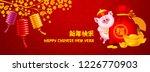 elegant chinese new year banner ... | Shutterstock .eps vector #1226770903