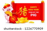 Chinese New Year Greeting...