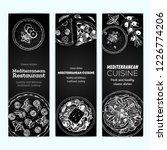 mediterranean food banner... | Shutterstock .eps vector #1226774206