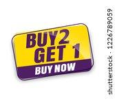 buy 2 get 1 free sale banner... | Shutterstock .eps vector #1226789059