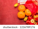chinese new year  orange and... | Shutterstock . vector #1226789176