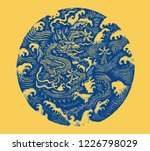 ancient chinese dragon pattern... | Shutterstock .eps vector #1226798029